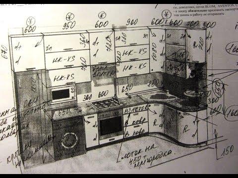Электропроводка на кухне (реальный пример)