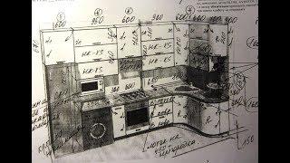 як зробити проводку на кухні своїми руками