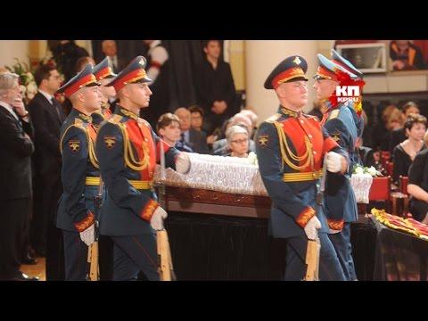 В Москве прощаются с Евгением Примаковым