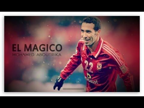Mohamed Aboutrika ★ The Legend ★ Magico ★ 2016 _ Skills & Goals HD/محمد ابو تريكة الاسطورة