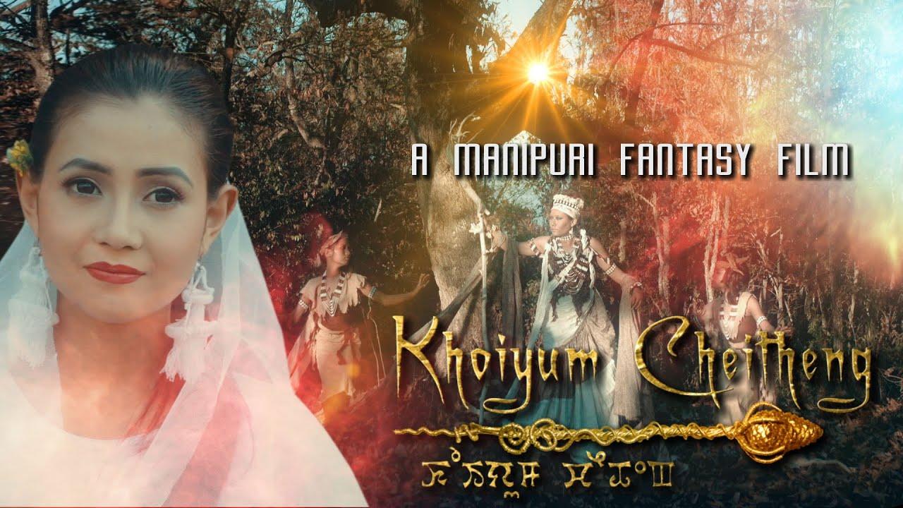 KHOIYUM CHEITHENG OST (Manipuri Fantasy Film)