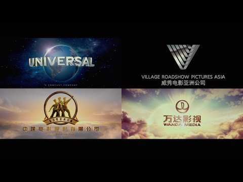 Universal/Village Roadshow Pictures Asia/China Film Co./Wanda Media