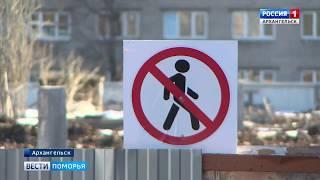 Войну строителям готовы объявить жильцы деревяшек на Ломоносова в Архангельске