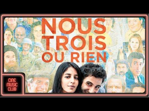 """Ahmad Ali Rezayi - Mir-e Nowruz/Ramteen Remix (Extrait de la musique du film """"Nous Trois Ou Rien"""")"""