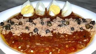 Salade Mechouia  - طريقة عمل سلاطة مشوية