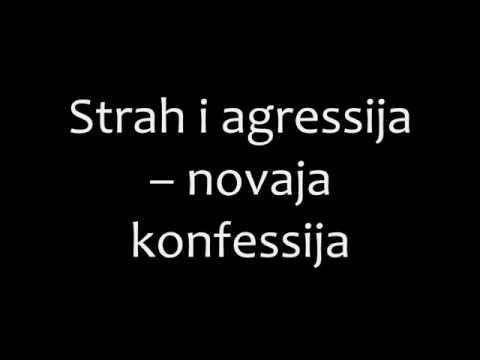 The Slot - Strah I Agressiya Romanized Lyrics/Слот - Страх И Агрессия текст