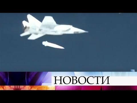 В США признали, что американская оборона бессильна против российского гиперзвукового оружия.