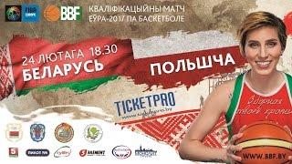 Наталья Ануфриенко приглашает.