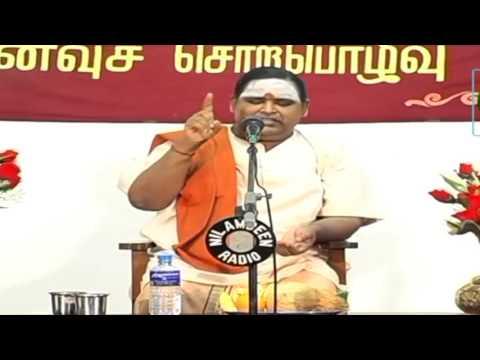 Tamil Language and Nature