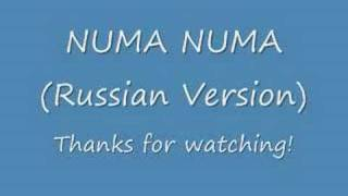 Numa Numa (Russian Version)
