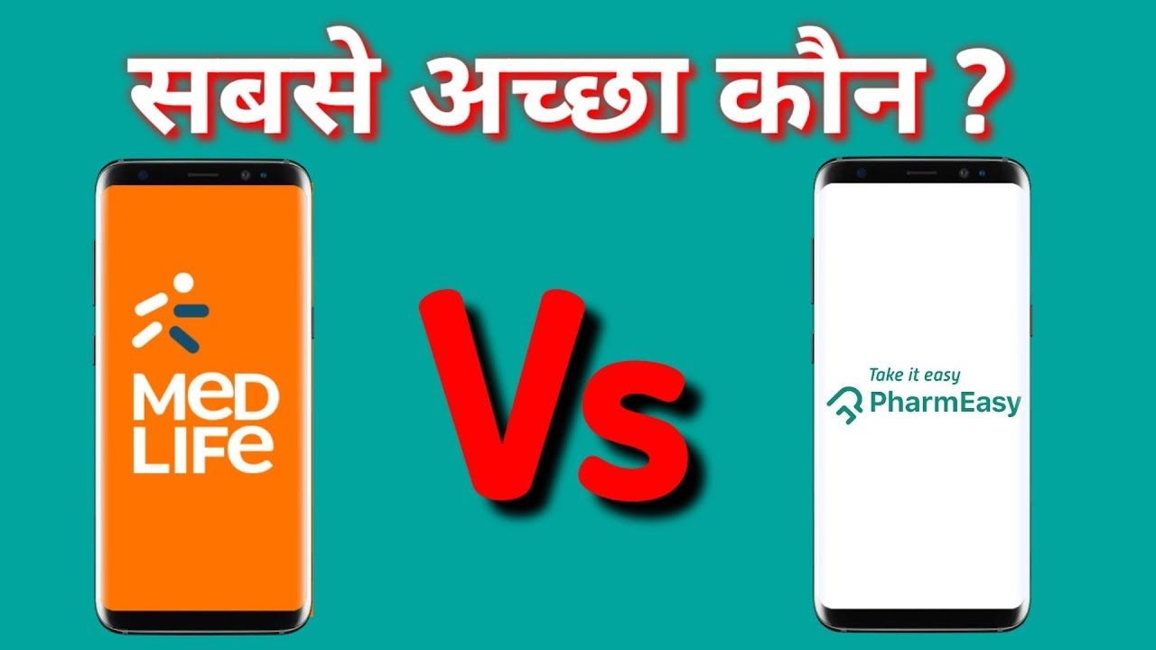 Pharmeasy vs Medlife - Which Is Better For You ? | Best Online Medicines  Order App In India