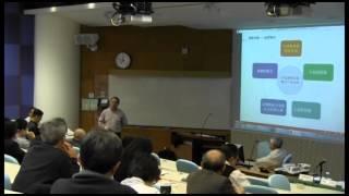 IIPCC HK Chapter Workshop/ Seminar Series: Entrepreneurship & Innovation - 27 November 2014