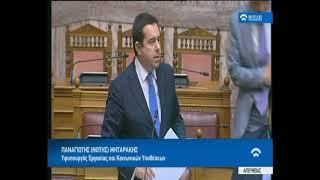 Μηταράκης: Καμία ανοχή σε στρατηγικούς κακοπληρωτές του Δημοσίου