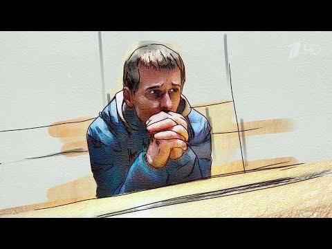 В Париже суд оставил под стражей на все время следствия россиянина Александра Винника.