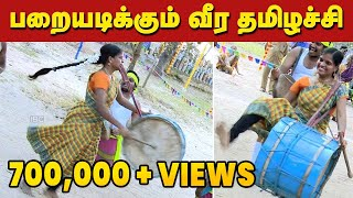 ThaaraThappatta Pongal Special Part -01|Thaara Thappatta