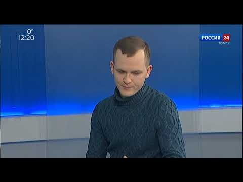 Интервью. Александр Жигалин, специалист Биологического института НИ ТГУ
