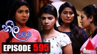 Neela Pabalu - Episode 595 | 13th October 2020 | Sirasa TV Thumbnail