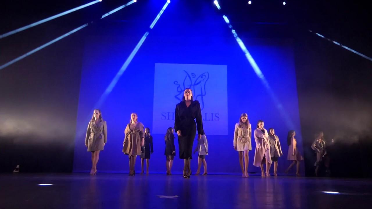 Stage Zeibekiko/Treno - ShakallisDance2018