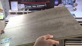 Обзор. Виниловая плитка ПВХ Vinilam Gibrid 5,5мм. Водостойкий ламинат кварцвинил Винилам 43кл.