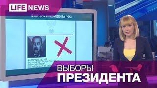 Фидерная новости лайф ньюс россия инфракрасных обогревателей для