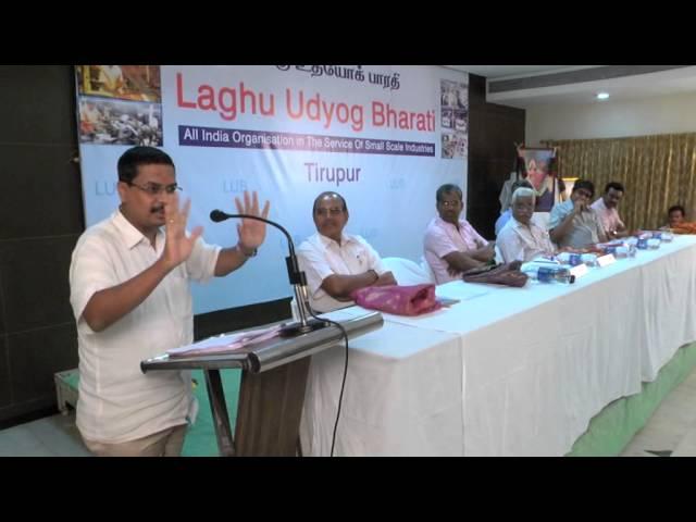 LAGHU UDYOG BHARATI TIRUPPUR - 2