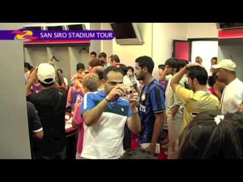 San Siro Stadium tour