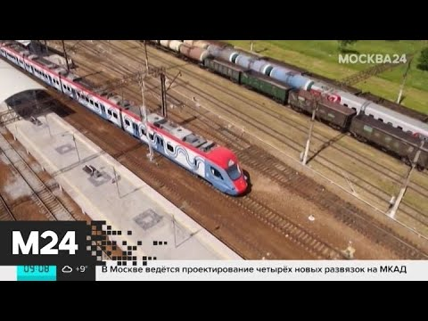 Электрички Курского направления меняют график движения - Москва 24