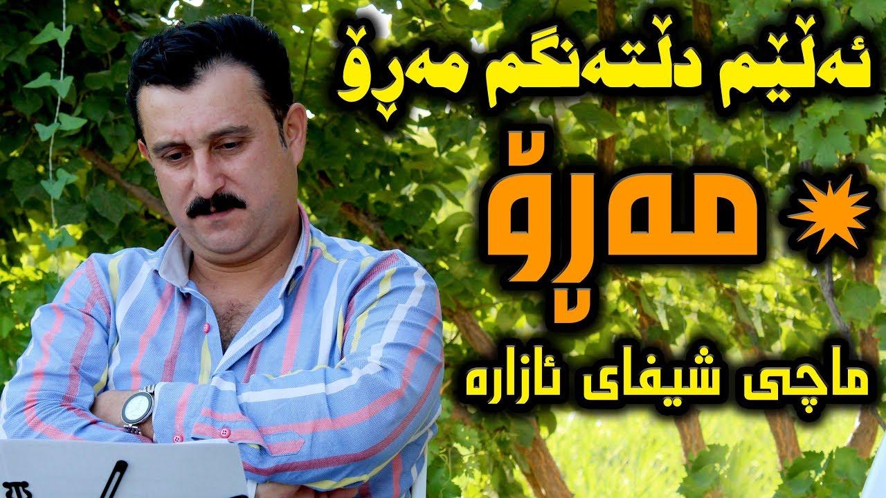 Karwan Xabati (Maro) Saliady Shewazi Hasan Ally - Track 2 - ARO