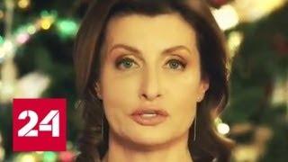 Жену Порошенко уличили в краже денег у детей-инвалидов - Россия 24
