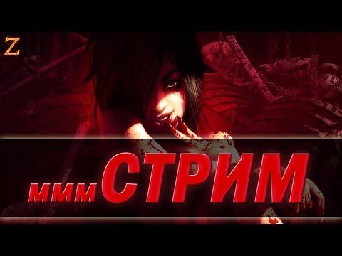 видео: paragon - ммм ГРАФИНЯ и с Днем Победы! =))