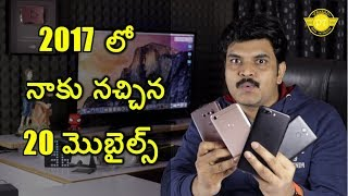 Top 20 Mobiles of 2017 ll in telugu ll