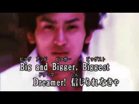 [Karaoke]Kouji Wada - The Biggest Dreamer