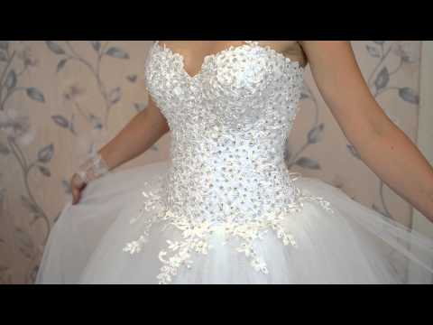 Свадебное платье со стразами, салон Конфитюр
