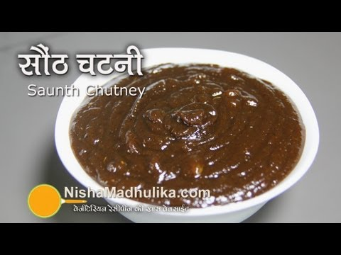 Meethi Saunth Ki Chutney Recipe - Sonth Chutney Recipe - YouTube