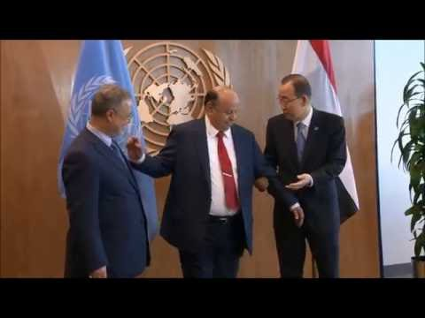 On Yemen at UN, Hadi's Sloppy Puppetry at Photo Op, Here, Ban's Upstairs Insiders