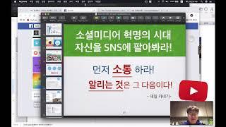 애플 맥북프로 키노트,페이지,넘버스,아이북스오서로 강의…