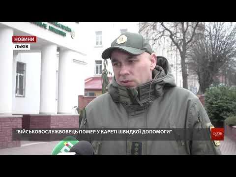 Zaxid.Net: На Львівщині прикордонник застрелив свого колегу