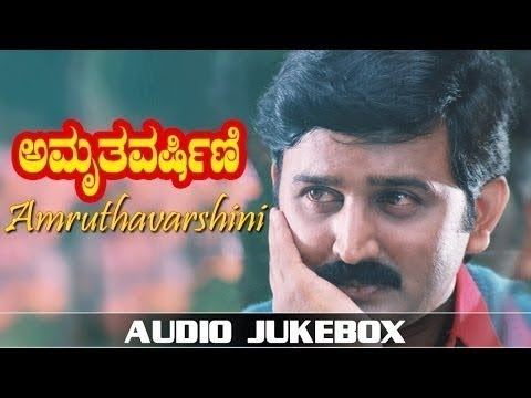 AmruthaVarshini Music - Tunturu | Best BGM Ringtone