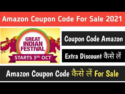 Amazon Coupon Code Kaise le | Coupon Code For Amazon Great Indian Festival Sale