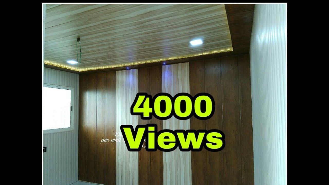 Pvc Wall Panelling And False Ceiling Kumawat Interiors Youtube