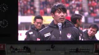2017/12/02 最終戦セレモニー成岡翔選手挨拶です! よかったらコメント...