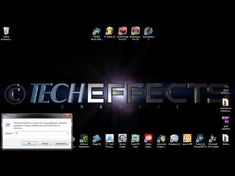 WINDOWS FIX | Ers program not found - skip autochk