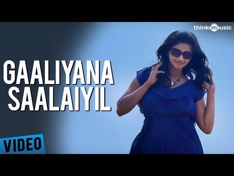 Kaaliyaana Saalaiyil Song Lyrics From Sonna Puriyadhu