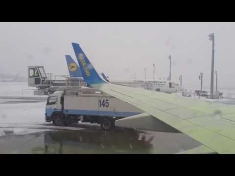 Перелет из Киева в Тель-Авив