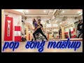BEST POP SONGS OF 2016 MASHUP (CLOSER, BLACK BEATLES, STARBOY) video song Addy choreography