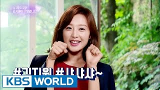 Video Actress Kim Jiwon's special Interview [Entertainment Weekly / 2016.07.11] download MP3, 3GP, MP4, WEBM, AVI, FLV April 2018