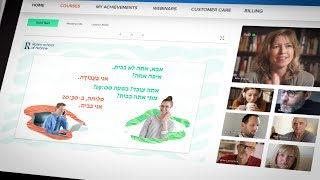 How it works -  Rosen School of Hebrew thumbnail