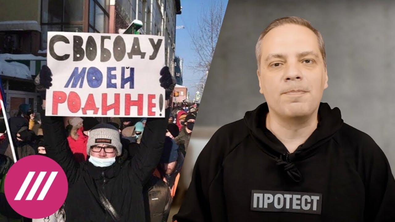 «Путин не дает другого выхода». Владимир Милов о росте протестных настроений и подготовке к митингу