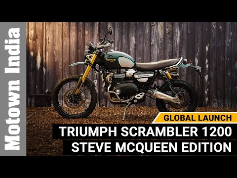 Triumph Scrambler 1200 Steve McQueen Edition | Global Launch | Motown India
