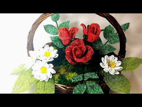 Мастер класс Цветы из бисера в корзине Розы и белые астры
